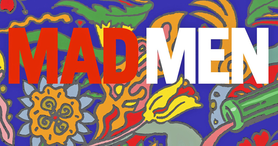 Mad Man: Milton Glaser
